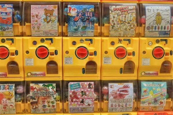 占地1256㎡!全球最大扭蛋专卖店在东京开业 数量达3000台或创吉尼斯世界纪录
