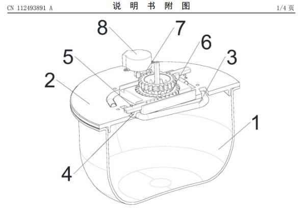 """格力公开""""气泡自动洗米""""专利,实现煮饭流程全自动"""