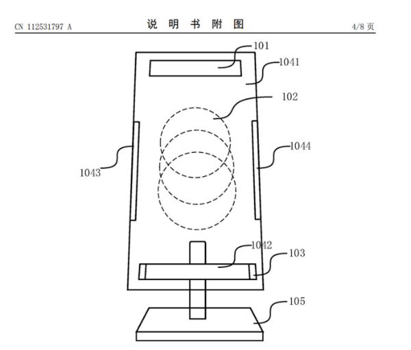 """自动为手机调整""""座位""""高度:小米公开自适应无线充电装置专利,适配任意型号设备"""