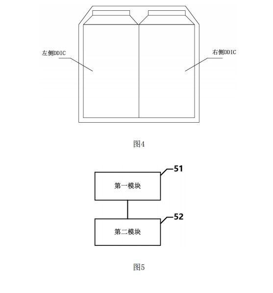 """降低功耗!小米公开""""显示屏幕的驱动方法及装置""""专利"""