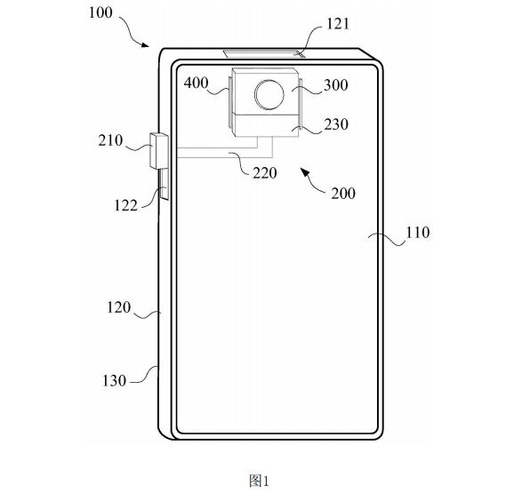 无需挖孔!小米公开一种移动终端专利:搭载伸缩式摄像头