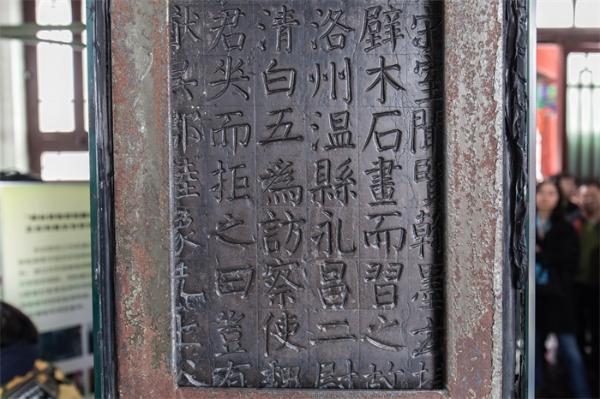 宝藏!西安发现柳公权书丹石碑,或被认定为国宝级文物