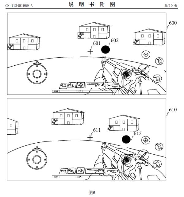 腾讯公开虚拟对象控制专利,第一视角吃鸡更顺滑!
