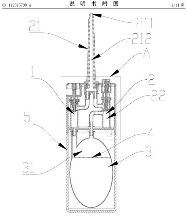 格力公布冲牙器专利,实现零噪音长寿命