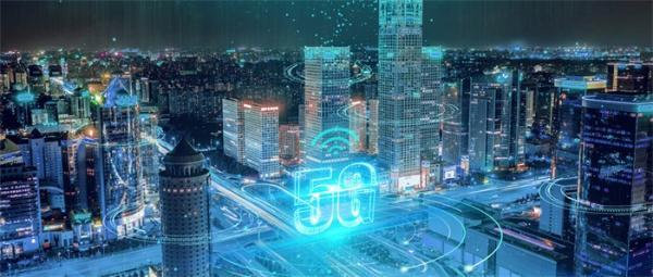 降到4.4元!5G流量单价两年下降了46% 未来还会进一步下降