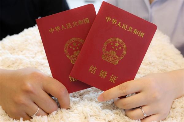 简单高效!南京推出婚姻登记自助机,几分钟内便可完成领证