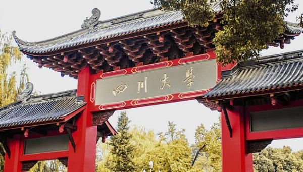 给老虎添翅膀!四川大学引进了7位教授 高于正教授水平
