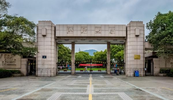 向外辐射!浙江大学与义乌签补充协议,还揭牌了一所研究院