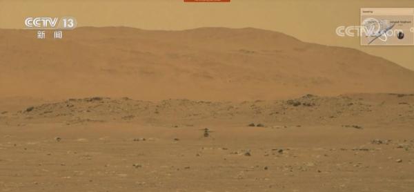 人类航天又一突破!美国火星直升机已完成首飞