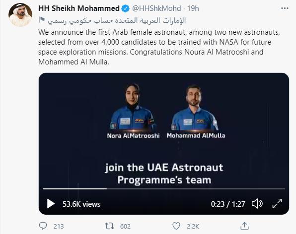 关注她力量:阿联酋选拔出世界上首名阿拉伯女性宇航员