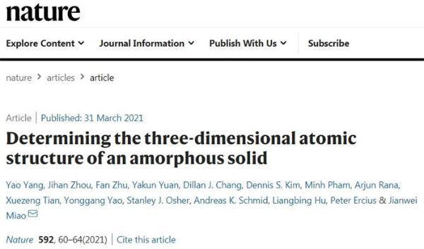 国际首次!华人科学家苗建伟团队研究登Nature,突破困扰晶体学家90余年的瓶颈