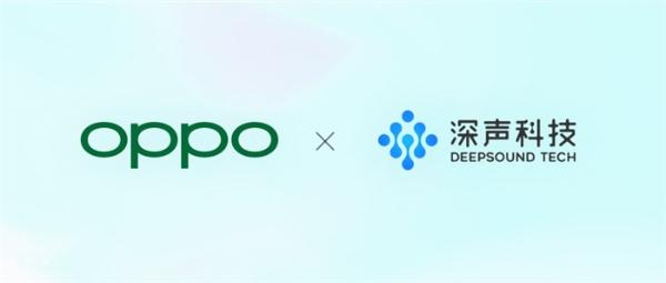OPPO携手深声科技共塑个性化智能语音服务