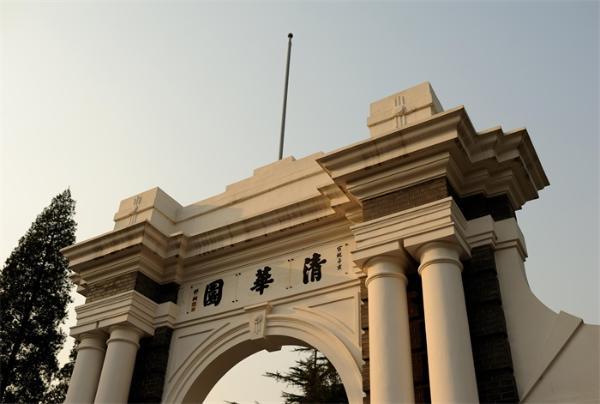从今年开始招生!清华大学和香港大学联合组织了一个经济学双学位课程 用英语授课