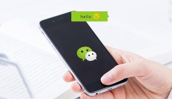腾讯新专利:手机停机断网也能充值 微信曾与三大运营商推绿色缴费渠道