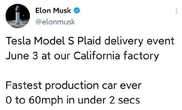 百公里加速2.1秒 特斯拉Model S Plaid将于6月3日交付