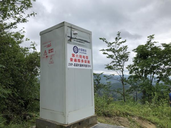 通信跟上新时代 老乡日子美起来——电信普遍服务助力贵州乡村振兴