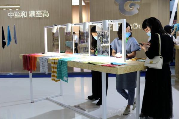 Fashion Source 2022 针织纱线流行趋势 探索时尚的多元可能