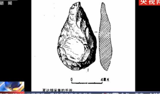 史前针线活!西藏发现8000年前磨制石针,或为永久居民点
