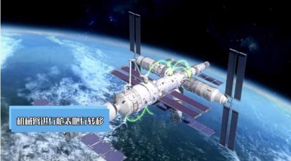 """太空""""多面手""""!中国空间站机械臂能仓外爬行,移动后仍具备载荷抓握的能力"""