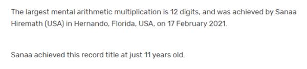 超强!11岁自闭症女孩打破吉尼斯世界纪录,成功挑战12位数乘法心算
