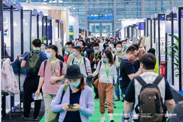 深圳国际服装供应链博览会 | 搭建沟通平台 助推商贸合作