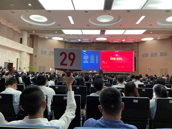 深圳首批集中供地开拍:30家房企鏖战150分钟 龙光豪掷80亿元成大赢家