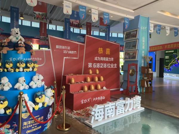 海南陵水:中国房价最贵的县城,除了旅游还有什么?