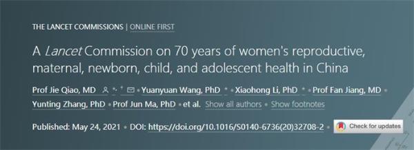 重磅!《柳叶刀》发布中国妇幼健康70年成就报告:孕产妇、儿童死亡率大幅下降