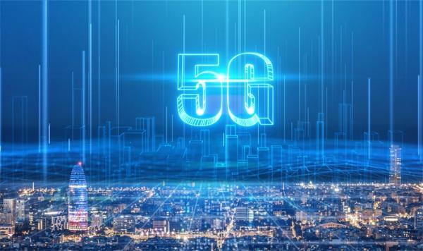 我国5G标准必要专利声明数全球首位,已建成全球规模最大的5G独立组网网络
