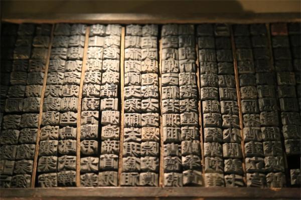 5·18国际博物馆日:知昨日之非,悟今日之是