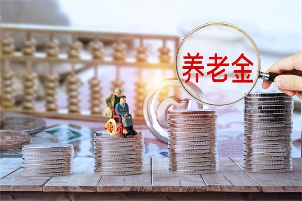 延迟退休是因为养老金不够?上海人社局:延迟退休有利于科学配置人力资源
