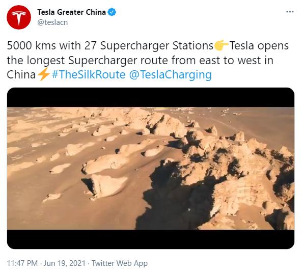特斯拉将打造中国最长超级充电站线路,全长5000公里设有27个充电站