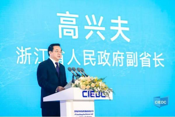 立足畅通国内国际双循环 共商新时期快递业发展大计——第四届中国(杭州)国际快递业大会举行