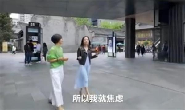 打工人不要心理不平衡 中国第16大富豪的女儿说她也很焦虑