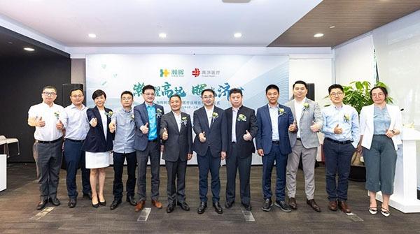 高济医疗与瀚晖制药达成战略合作 开拓互联网+医药健康产业