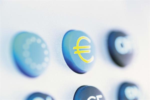 147亿欧元!地平线欧洲计划将专注数字和绿色转型