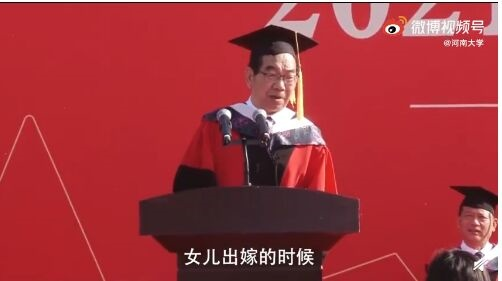 河南大学教授毕业典礼演讲火出圈:躺得了初一,躺不到十五!