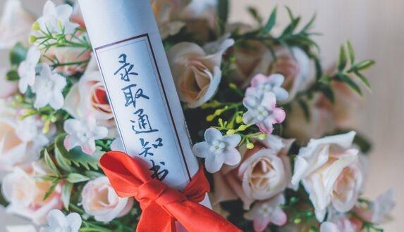 2021年高考成绩明起陆续放榜 上海安徽四川等9省明天出成绩