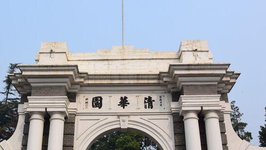 清华大学交出自强计划成绩单:10年间,2671名寒门学子改变命运!