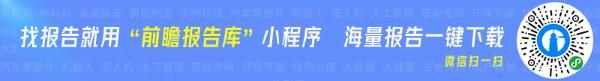 全球资本市场早报(2021/07/19):传小红书暂停赴美上市,新版《证券市场禁入规定》今起施行_产经_前瞻经济学人