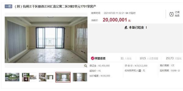 捡漏?坐拥一线江景,价值近2000万的豪宅,只要1元起拍……