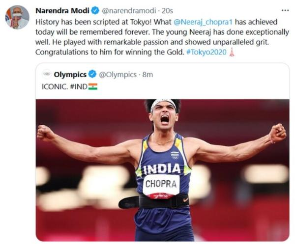 40年来首枚!奥运闭幕前一天印度收获首金,标枪冠军获赠500万元奖金