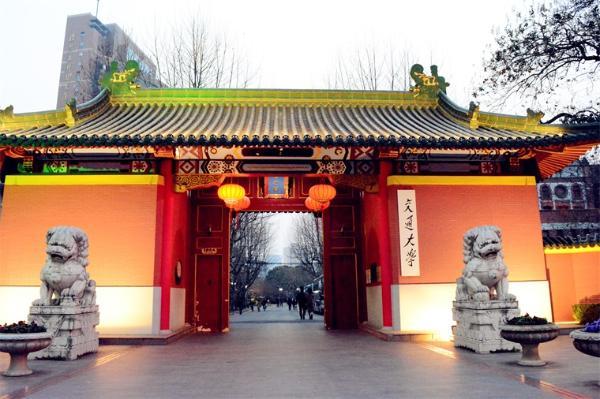 宁德时代首席制造官倪军出任院长!上海交大未来技术学院揭牌成立