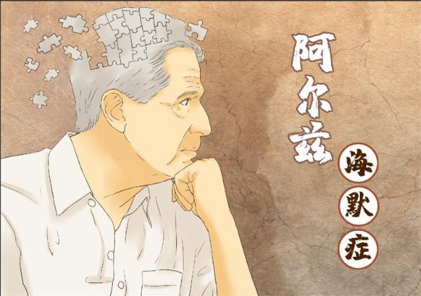 阿尔兹海默症新进展!脑部炎症是阿尔茨海默病的关键