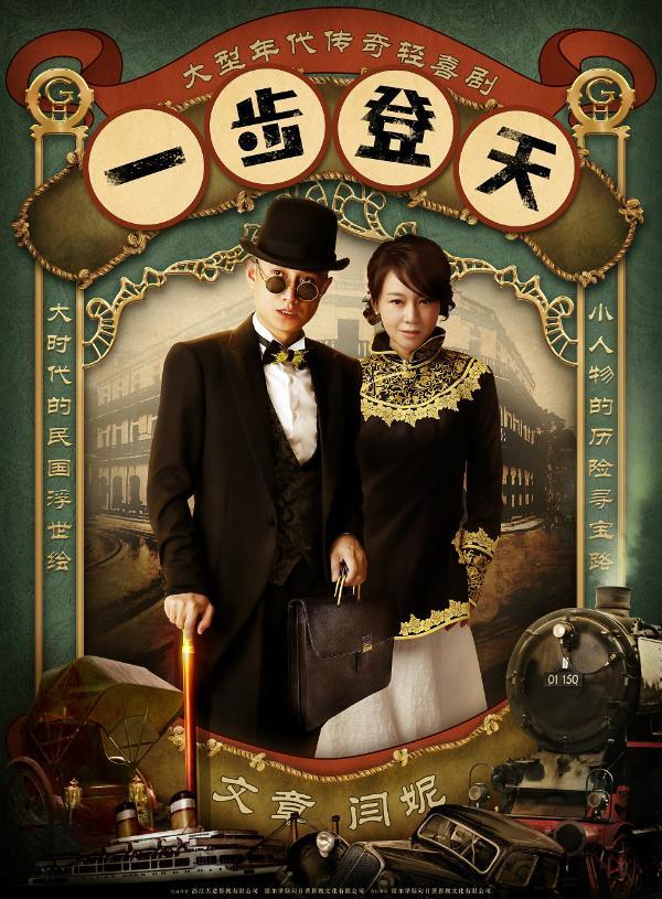 《曹操》亮相香港国际影视展 即将开启天意新