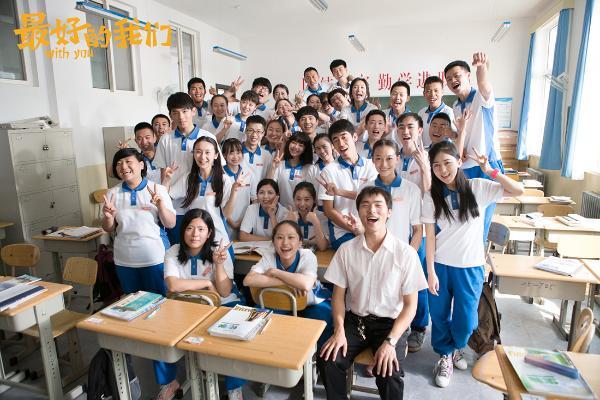 《最好的我们》首次上星播出引期待谭松韵回重难点高中英语江苏图片