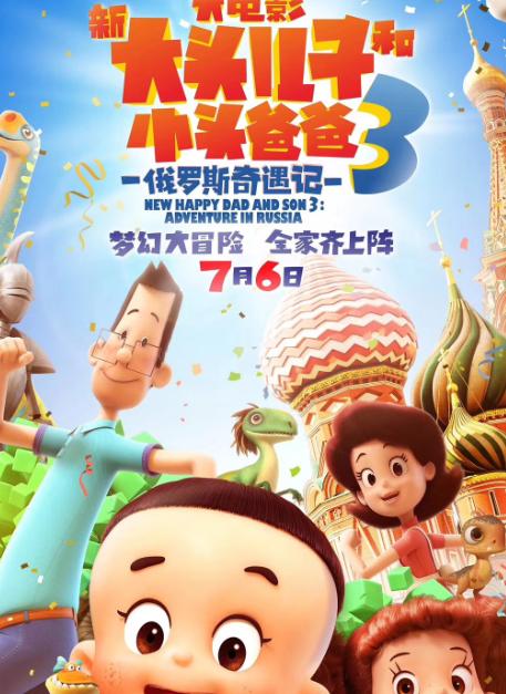 2018年暑假档观影指南 喜剧悬疑儿童齐上阵 国产电影迎狂欢