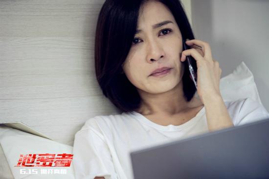 电影《泄密者》曝光佘诗曼特辑30城业务看片口碑获赞敢拍敢放