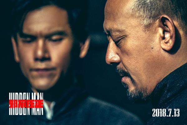 姜文电影《邪不压正》发布IMAX版海报刀剑出鞘,沉浸体验冲击力MAX