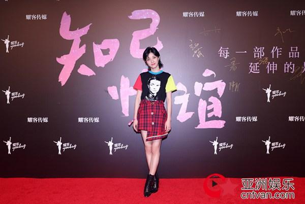娱乐资讯_站台 - 风声 - 亚洲娱乐网-传递时尚娱乐生活新资讯